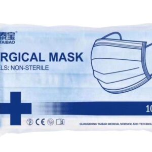 Type IIR Fluid Repellent 3-ply Surgical Face Mask